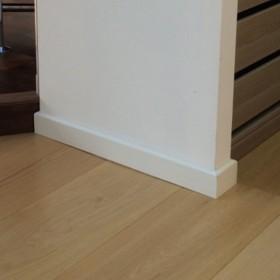 Plinthe Blanche Eden 80x14x2250 mm